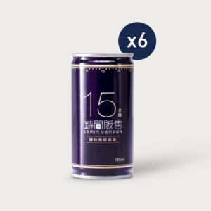 [時間販售] 15分鐘鹽味焦糖拿鐵(6罐/箱)