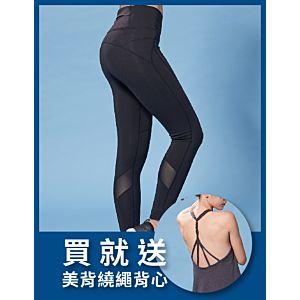 [台灣 Leap] Kirara 鑽石美型機能褲 - 經典黑