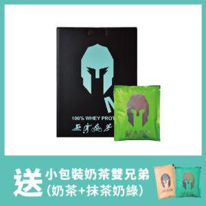 [戰神 Mars] 低脂乳清-抹茶(60包/盒)