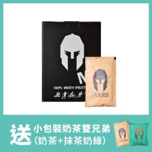 [戰神 Mars] 低脂乳清-奶茶(60包/盒)