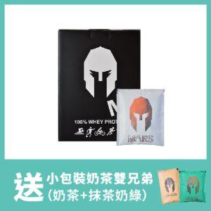 [戰神 Mars] 低脂乳清-香草(60包/盒)