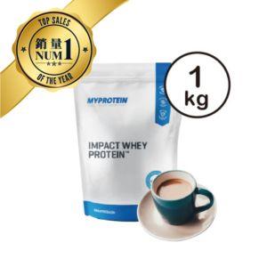 [英國 Myprotein] 濃縮乳清蛋白-奶茶(1kg/包)