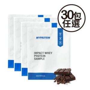 [英國 Myprotein] 濃縮乳清蛋白小包裝(25g/袋)