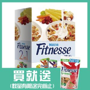 [雀巢] Fitness 纖怡2in1穀類早餐 (400g*2包/盒) {賞味期限: 2019-01-07}