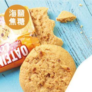 [即期品] [英國 Oatein] 焦糖海鹽燕麥蛋白餅乾(75g/片) {賞味期限: 2019-02-01}