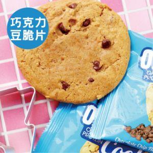 [英國 Oatein] 巧克力豆脆片燕麥蛋白餅乾(75g/片)