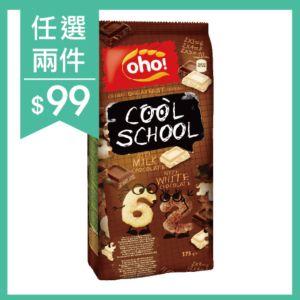 [立陶宛oho!]黑白巧克力數字早餐穀物(175g/袋)