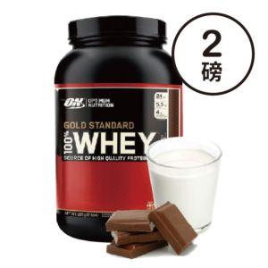 [美國 ON] 金牌乳清蛋白-牛奶巧克力(2磅/罐)
