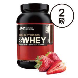 [ON] 黃金比例乳清蛋白-草莓(2磅/罐)