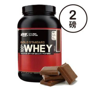 [美國 ON] 黃金比例乳清蛋白-雙倍巧克力(2磅/罐)