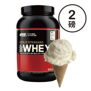 [ON] 黃金比例乳清蛋白-香草冰淇淋(2磅/罐)
