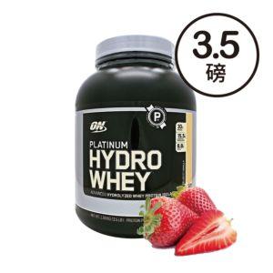 [美國 ON] 白金級水解乳清蛋白-草莓(3.5磅/罐)