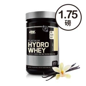 [美國 ON] 白金級水解乳清蛋白-香草(1.75磅/罐)