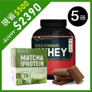 [組合商品] ON雙倍巧克力(5磅/罐)+Daily Boost運動乳清蛋白粉-宇治抹茶(7包/盒)