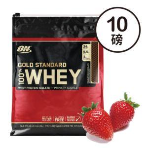 [美國 ON] 黃金比例乳清蛋白-草莓(10磅/袋)