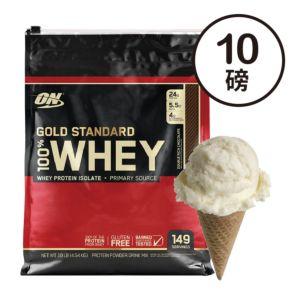 [美國 ON] 黃金比例乳清蛋白-香草冰淇淋(10磅/袋)