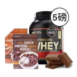 [組合商品] ON雙倍巧克力(5磅/罐)+Daily Boost花生巧克力蛋白酥脆穀物(375g/盒)+雙倍可可蛋白酥脆穀物(375g/盒)