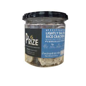 [Prize Snack] 爆米圓餅-鹽味米脆餅 (80g/罐)
