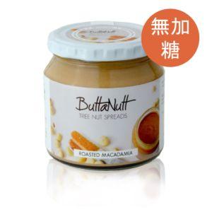[ButtaNutt] 夏威夷豆醬(250g/罐)