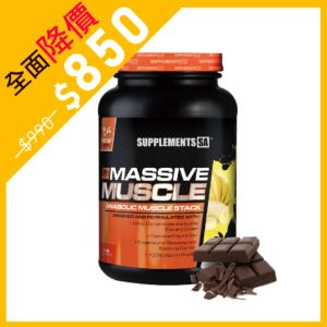 [南非 SUPPLEMENTS SA] 高熱量乳清蛋白粉-巧克力 (1kg/罐)