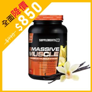 [南非 SUPPLEMENTS SA] 高熱量乳清蛋白粉-香草 (1kg/罐)