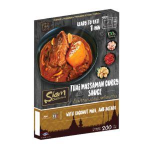 [泰國SIAM] 泰式瑪斯曼咖哩即食包 (200g)