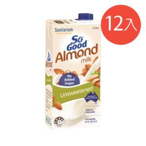 預購 [澳洲 SoGood] 無糖杏仁奶 12入組 (1L*12)