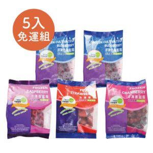 [天時生技] 5包入家庭免運組-冷凍藍莓*2+蔓越莓+草莓+覆盆莓 (400g/包*5包)