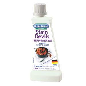 [貝克曼博士] 醬油及咖喱漬剋星