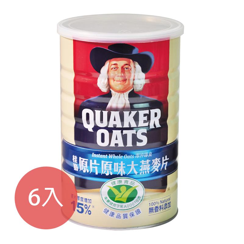 [桂格] 原片原味大燕麥片6入組 (800g*6罐)