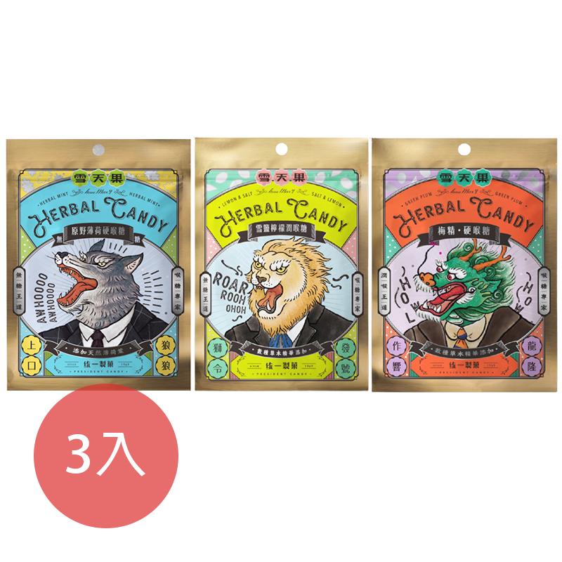 [統一製菓] 雪天果無糖硬喉糖組合包A (獅、狼、龍) (50g/包) (全素) 3入