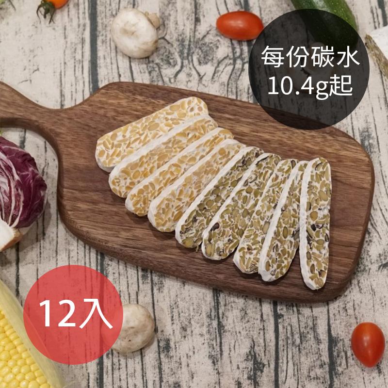 (免運) [台灣 鵝之心] 特級綜合天貝12入組  (黑豆*3+黃豆*3+鷹嘴豆*3+豌豆*3) (全素)