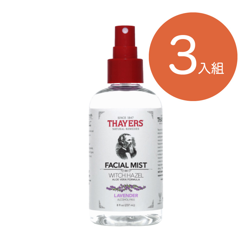 Thayers金縷梅玫瑰噴霧型化妝水(3入組)-薰衣草