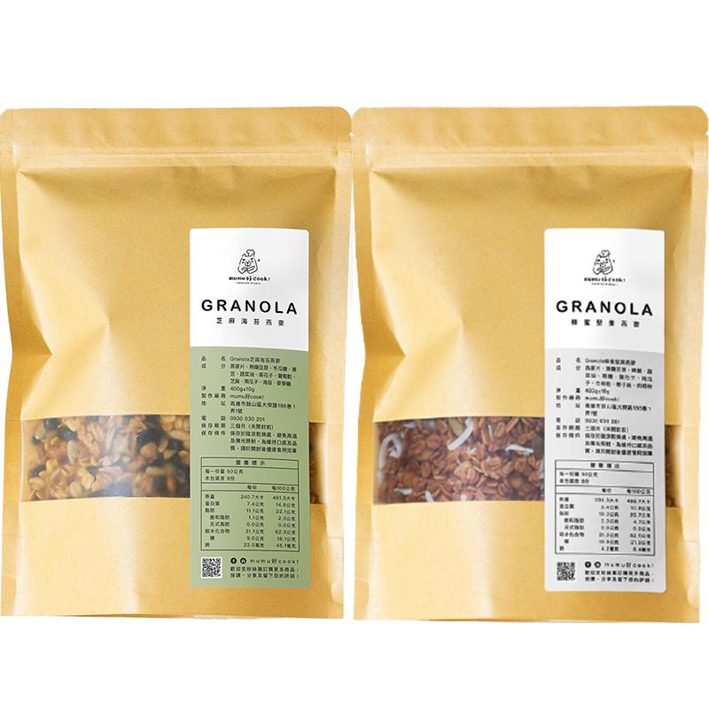 [即期品] [mumu好cook!] Granola手工烘烤燕麥 (180g) 芝麻海苔+蜂蜜堅果 {效期: 2021-03-21}