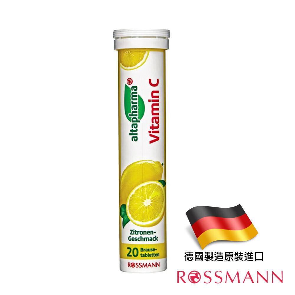 [德國 Rossmann] 德國發泡錠 維生素C(檸檬口味/20錠)(全素)