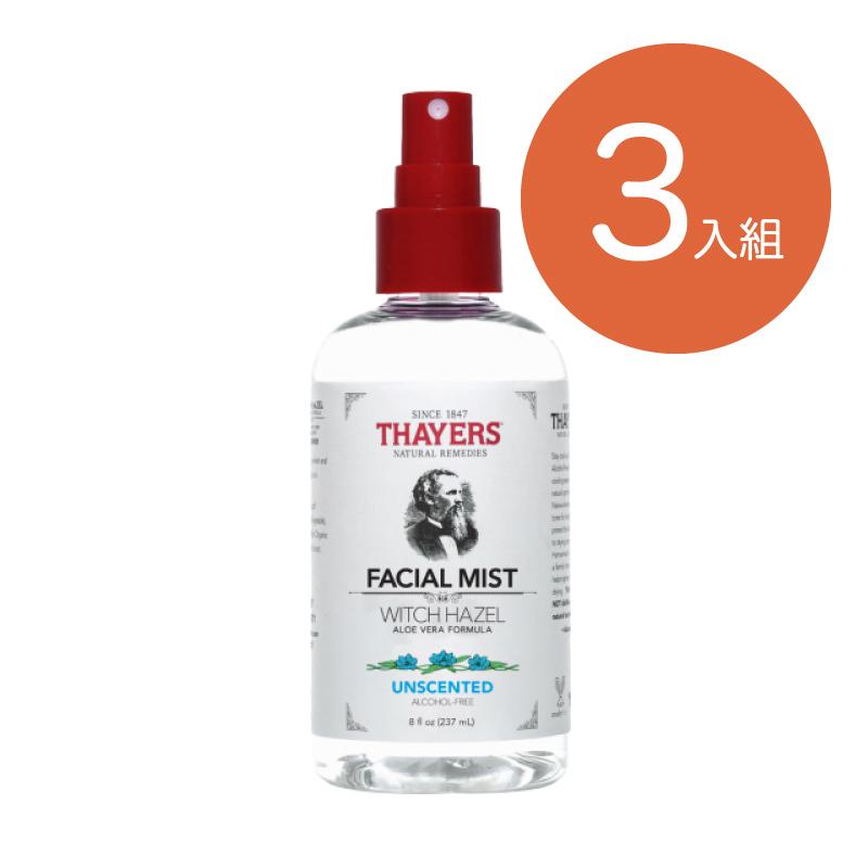 Thayers金縷梅噴霧型化妝水(3入組)-蘆薈無香