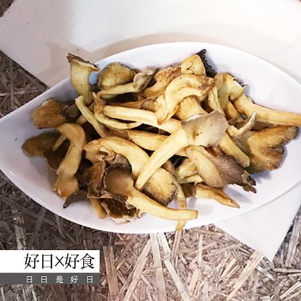 [好日好食] 頂級秀珍菇脆片(55g/包)(全素)