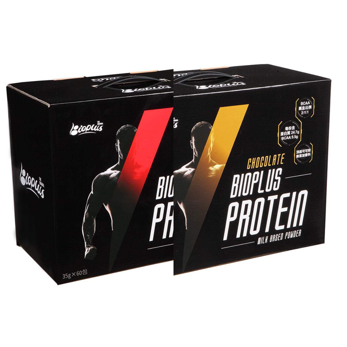 [BioPlus] 乳清蛋白 (60包/盒)