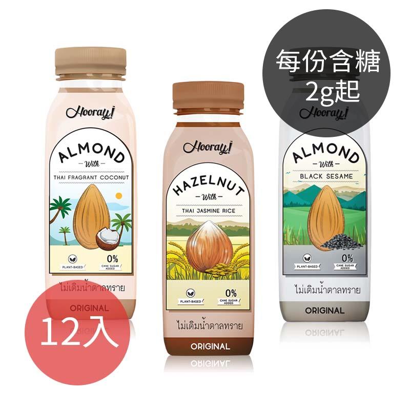[自然時記] Hooray!植物堅果米奶 (250ml*12入) (全素)
