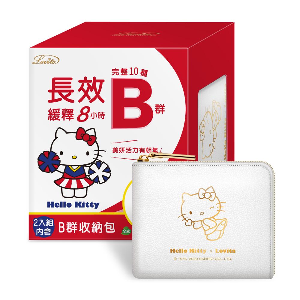 [Lovita 愛維他] 女性緩釋型美妍活力B群 Kitty活力版 (60錠/罐) (全素)