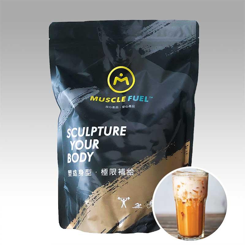 [Muscle Fuel] 優質乳清蛋白 (1Kg) 奶茶