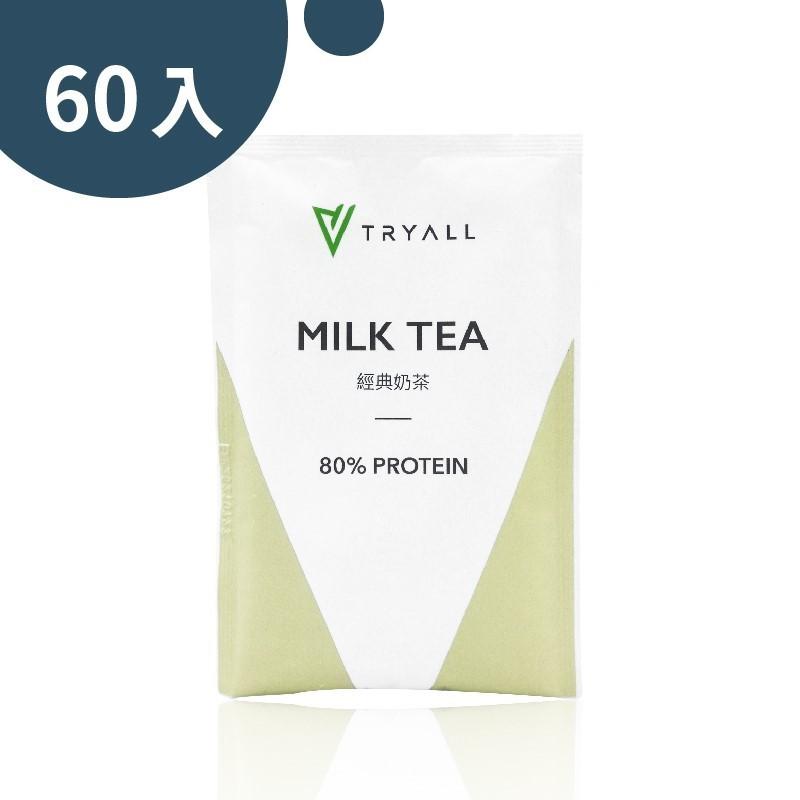 [台灣 Tryall] 全分離乳清蛋白 (35g/包) 經典奶茶 60包