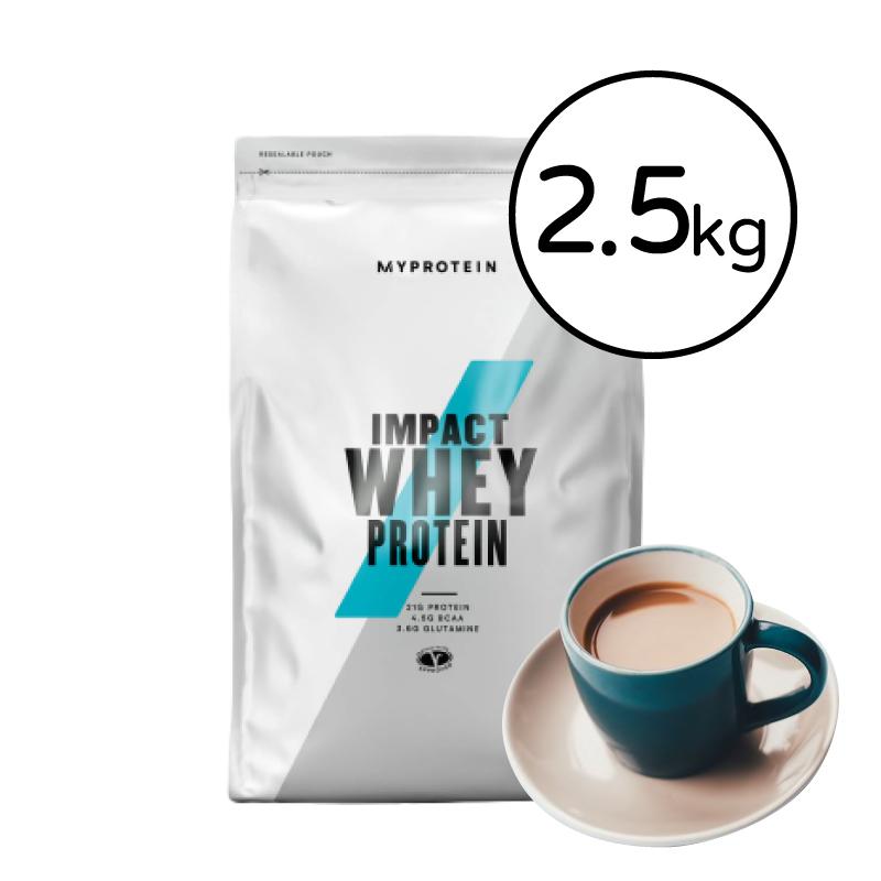 [英國 Myprotein] 濃縮乳清蛋白(2.5kg/包) 奶茶