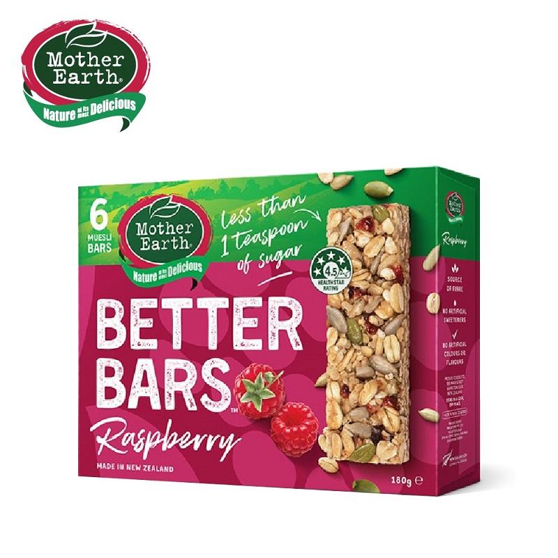 [紐西蘭 Mother Earth] 營養好棒棒 (180g/盒) (全素) 覆盆莓