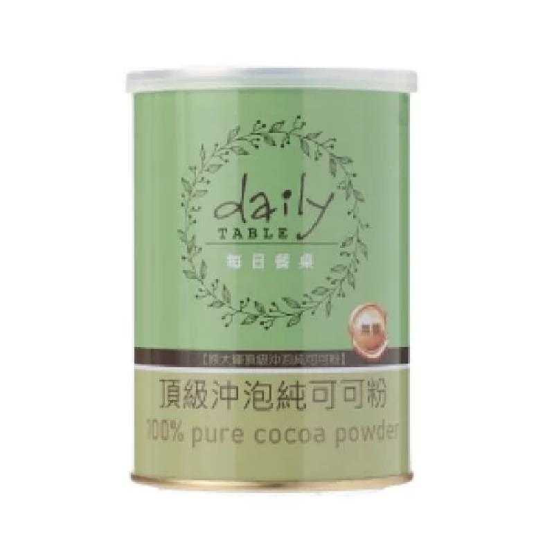 [每日餐桌] 頂級無糖沖泡純可可粉 (250g/罐) (全素)