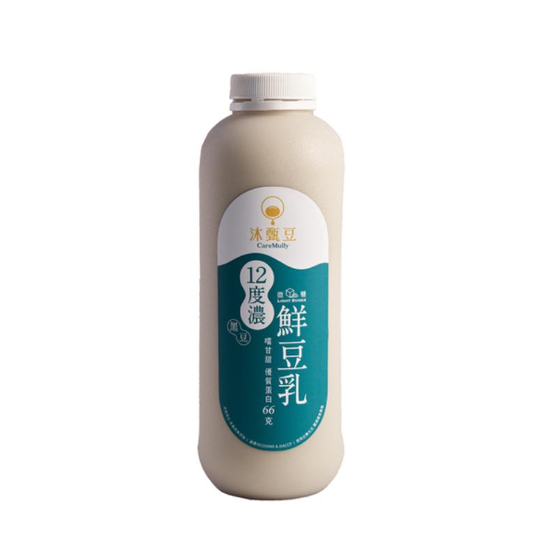 [沐甄豆] 12度濃鮮無糖豆乳 任選12入組 黑豆乳 (960ml/瓶)*12