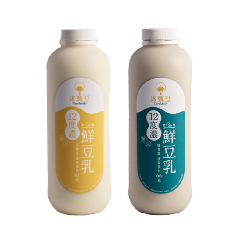 [沐甄豆] 12度濃鮮無糖豆乳 任選12入組 黃豆乳 (960ml/瓶)*6+黑豆乳 (960ml/瓶)*6
