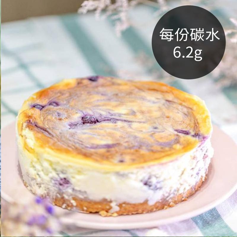 [甜野新星] 生酮藍莓重乳酪蛋糕- 6吋 (600g/入)(蛋奶素)