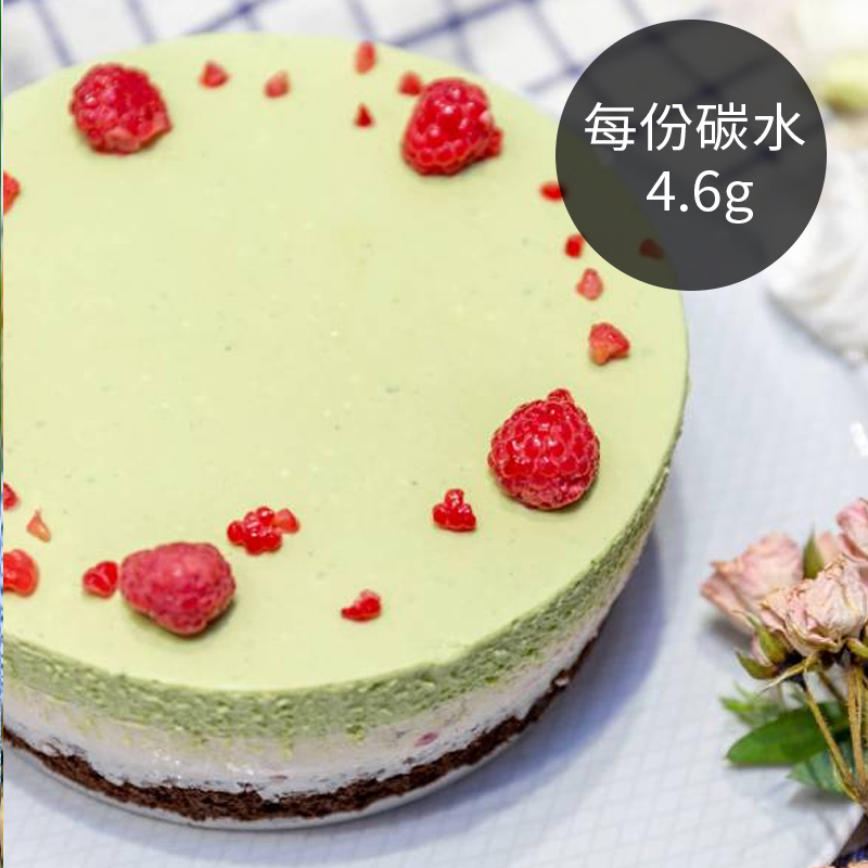 [甜野新星] 生酮覆盆莓抹茶想享生乳酪蛋糕-6吋 (680g/入)