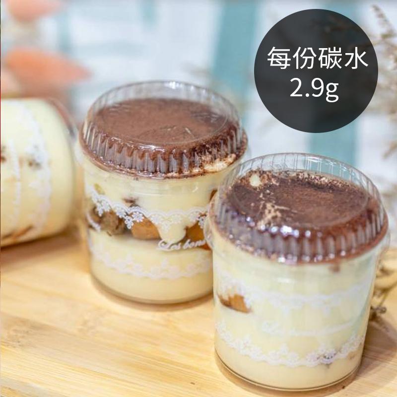 [甜野新星] 生酮杯杯蛋糕 6入 (80g/入) 提拉米蘇(蛋奶素)